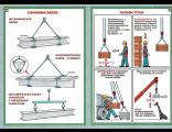 предназначены правила обозначения грузовой тары для крановых установок край,Туапсинский район